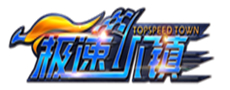 广西我行我速文化产业有限公司logo